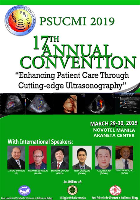 PSUCMI 17th Annual Convention 'Enhancing Patient Care