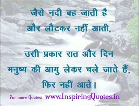 Anmol Vachan in Hindi Images Pictures Wallpapers Photos (4