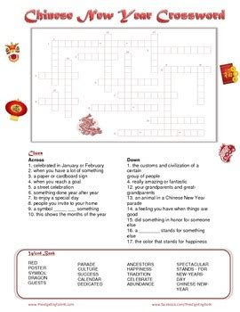 Chinese New Year Crossword by Prestige English | TpT