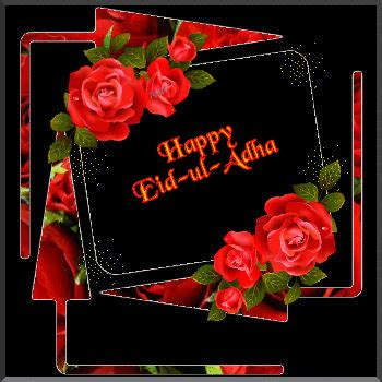 Eid Mubarak GIF Images and Pictures 2021   FESTIVAL
